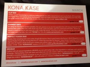photo 300x225 Kona Kase Review